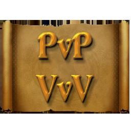 PvP / VvV